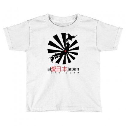 I Love Japan Ai Geisha Sushi Tokyo Osaka Kyoto Ich Liebe Chi Toddler T-shirt Designed By Mdk Art