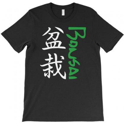 Bonsai T-shirt Designed By Funtee