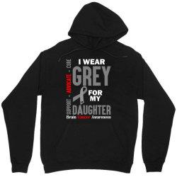 I Wear Grey For My Daughter (Brain Cancer Awareness) Unisex Hoodie | Artistshot