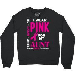 I Wear Grey For My Aunt (Brain Cancer Awareness) Crewneck Sweatshirt | Artistshot