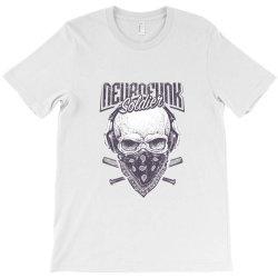 Soldier T-Shirt   Artistshot