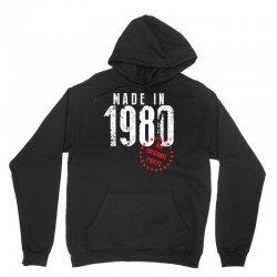 Made In 1980 All Original Parts Unisex Hoodie | Artistshot