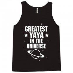 Greatest Yaya In The Universe Tank Top   Artistshot