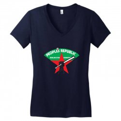 people's republic of burlington softball Women's V-Neck T-Shirt | Artistshot