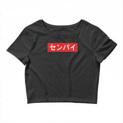 senpai japan Crop Top | Artistshot
