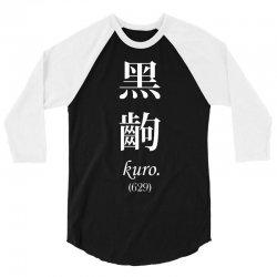 monogatari 3/4 Sleeve Shirt   Artistshot