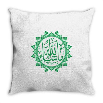 Mashallah, Islam Throw Pillow Designed By Estore