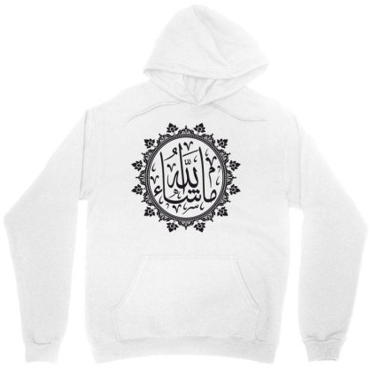 Mashallah Unisex Hoodie Designed By Estore
