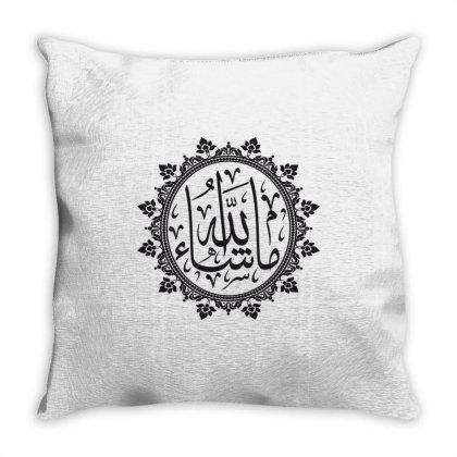 Mashallah Throw Pillow Designed By Estore