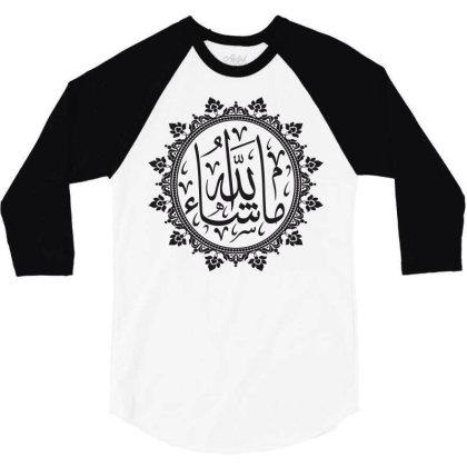 Mashallah 3/4 Sleeve Shirt Designed By Estore