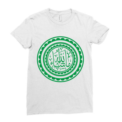 Mashallah, Islam Ladies Fitted T-shirt Designed By Estore