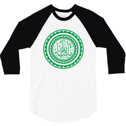 Mashallah, Islam 3/4 Sleeve Shirt Designed By Estore
