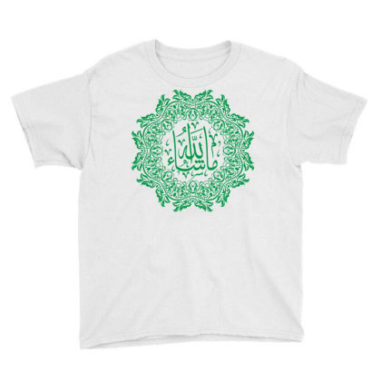 Mashallah, Islam Youth Tee Designed By Estore
