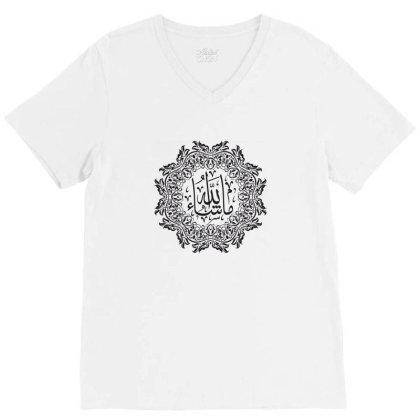 Mashallah, Islam V-neck Tee Designed By Estore