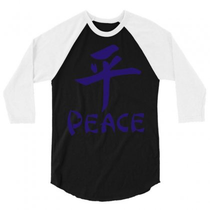 Peace Chinese Writing Language 3/4 Sleeve Shirt Designed By Mdk Art