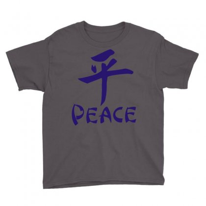 Peace Chinese Writing Language Youth Tee Designed By Mdk Art