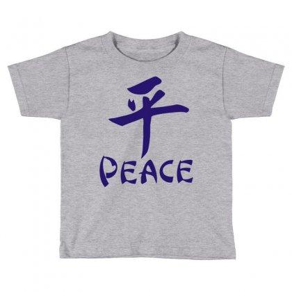 Peace Chinese Writing Language Toddler T-shirt Designed By Mdk Art