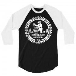 russia bar thirsty bear 3/4 Sleeve Shirt | Artistshot