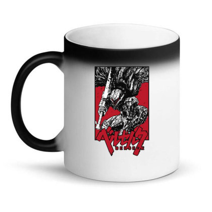 Berserk Magic Mug Designed By Paísdelasmáquinas