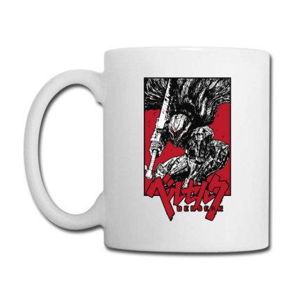 Berserk Coffee Mug Designed By Paísdelasmáquinas
