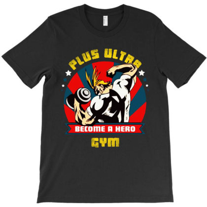 Plus Ultra Gym T-shirt Designed By Just4you