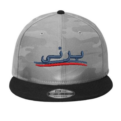 Barni Embroidered Camo Snapback Designed By Madhatter