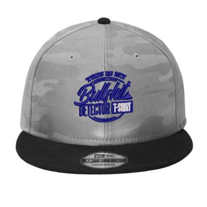 This Is My Bullshit Camo Snapback Designed By Madhatter