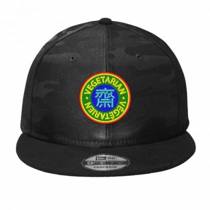 Vegetarian Embroidered Hat Camo Snapback Designed By Madhatter