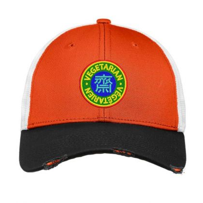 Vegetarian Embroidered Hat Vintage Mesh Cap Designed By Madhatter