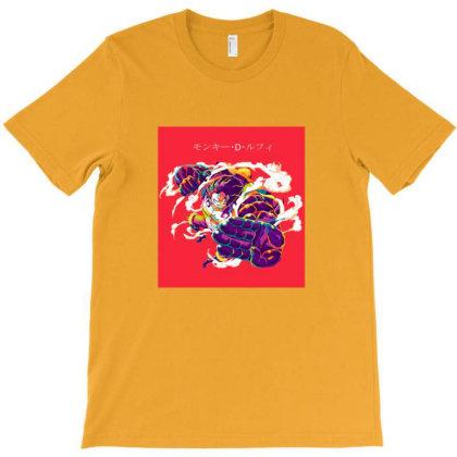 Gear 4 T-shirt Designed By Sr88