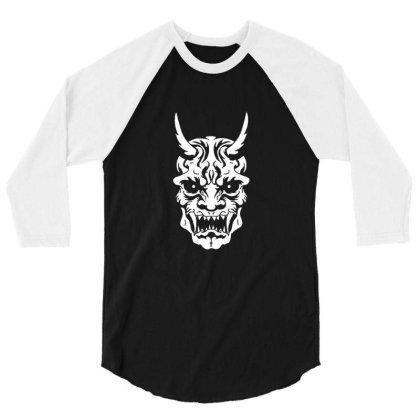 Oni Demon Skull White 3/4 Sleeve Shirt Designed By Sr88