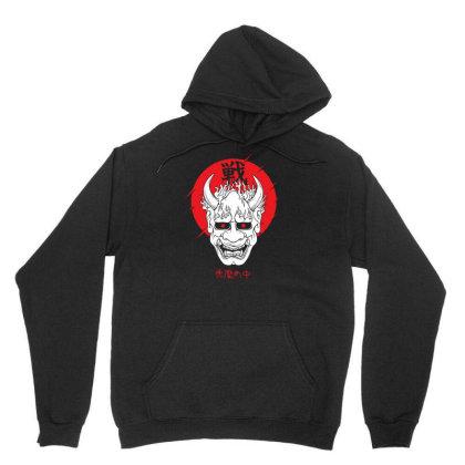 Japanese Demon Oni Face Warrior Spirit Mask Devil Inside Unisex Hoodie Designed By Ika