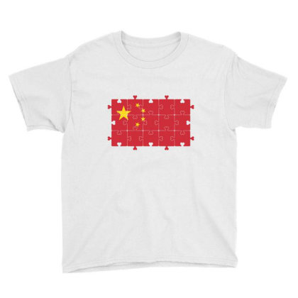 Flag Of China. Grunge Chinese Flag Youth Tee Designed By Alamy