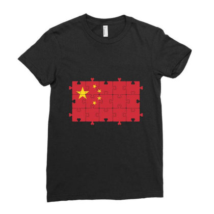 Flag Of China. Grunge Chinese Flag Ladies Fitted T-shirt Designed By Alamy