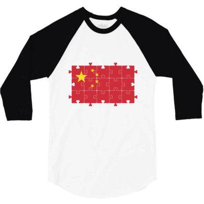 Flag Of China. Grunge Chinese Flag 3/4 Sleeve Shirt Designed By Alamy