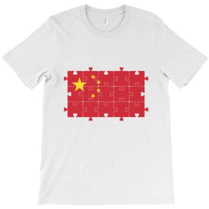 Flag Of China. Grunge Chinese Flag T-shirt Designed By Alamy