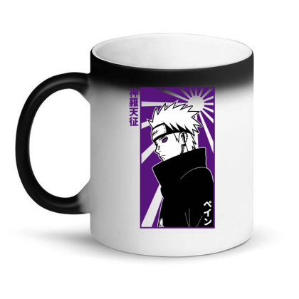 Pain Naruto Magic Mug Designed By Paísdelasmáquinas