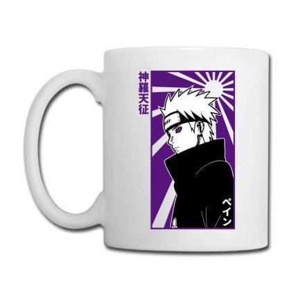 Pain Naruto Coffee Mug Designed By Paísdelasmáquinas