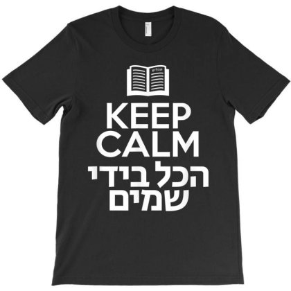 Keep Calm God's Hands T-shirt Designed By Kakashop