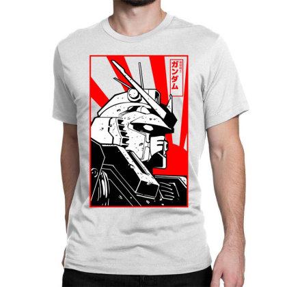 Gundam Head Classic T-shirt Designed By Paísdelasmáquinas