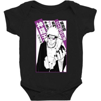 Pain Kanji Baby Bodysuit Designed By Paísdelasmáquinas