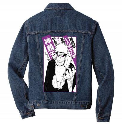Pain Kanji Men Denim Jacket Designed By Paísdelasmáquinas