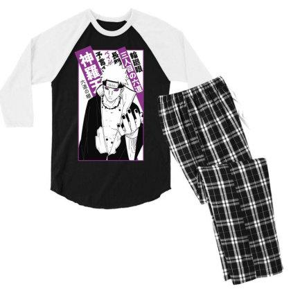 Pain Kanji Men's 3/4 Sleeve Pajama Set Designed By Paísdelasmáquinas