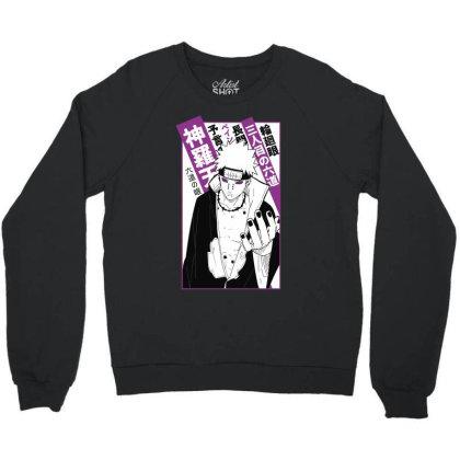 Pain Kanji Crewneck Sweatshirt Designed By Paísdelasmáquinas