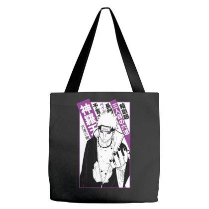 Pain Kanji Tote Bags Designed By Paísdelasmáquinas