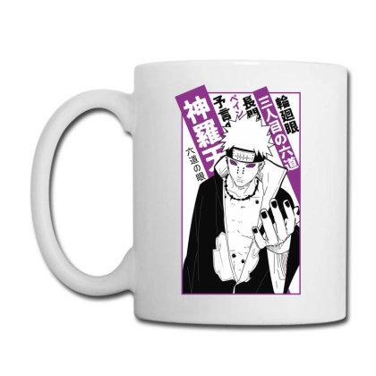 Pain Kanji Coffee Mug Designed By Paísdelasmáquinas