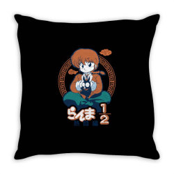Ranma Throw Pillow | Artistshot