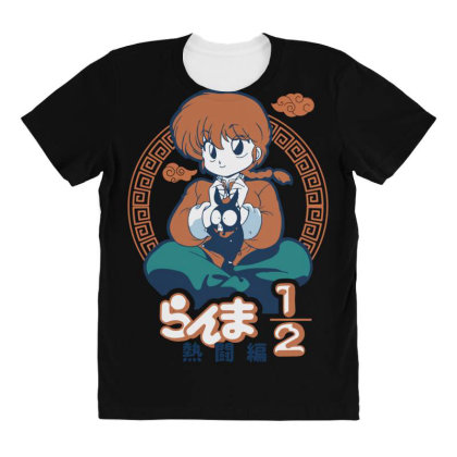 Ranma All Over Women's T-shirt Designed By Paísdelasmáquinas
