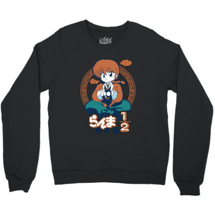 Ranma Crewneck Sweatshirt Designed By Paísdelasmáquinas