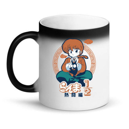 Ranma Magic Mug Designed By Paísdelasmáquinas